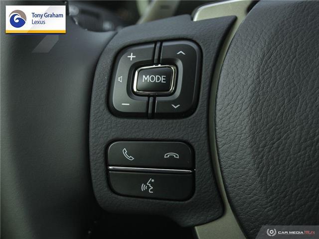2020 Lexus NX 300 Base (Stk: P8555) in Ottawa - Image 16 of 27