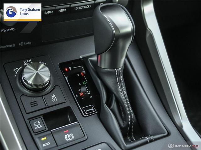 2020 Lexus NX 300 Base (Stk: P8555) in Ottawa - Image 17 of 27