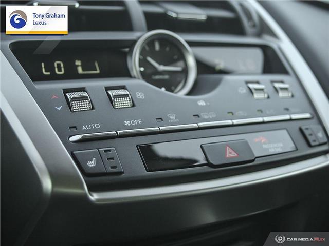 2020 Lexus NX 300 Base (Stk: P8555) in Ottawa - Image 18 of 27