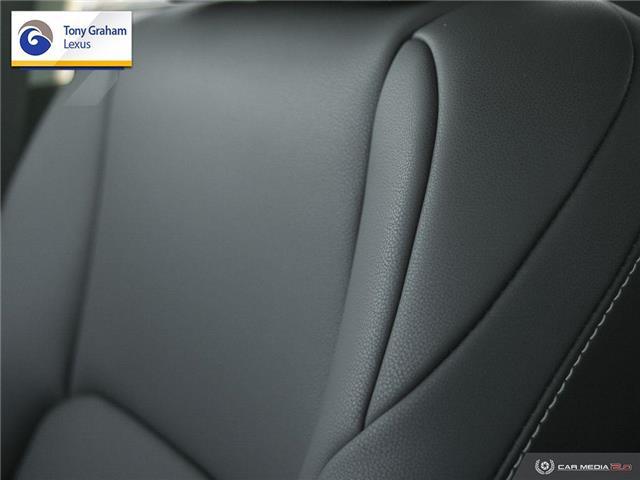 2020 Lexus NX 300 Base (Stk: P8555) in Ottawa - Image 21 of 27