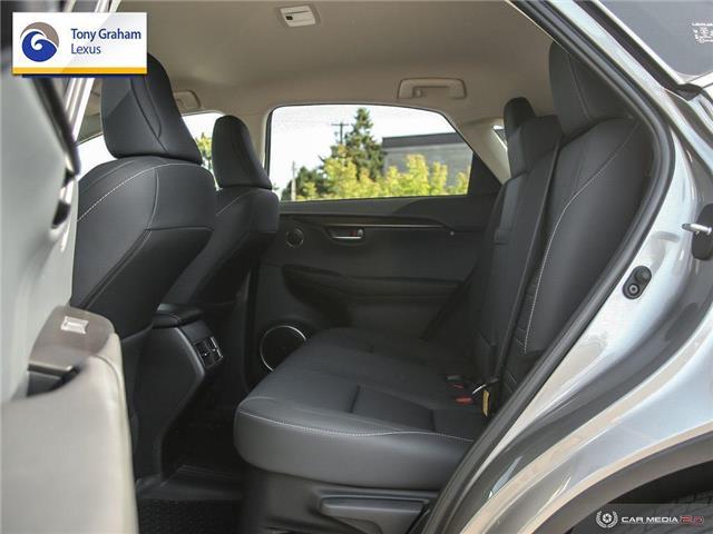 2020 Lexus NX 300 Base (Stk: P8555) in Ottawa - Image 22 of 27
