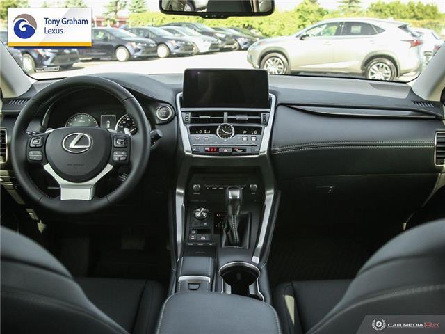 2020 Lexus NX 300 Base (Stk: P8555) in Ottawa - Image 23 of 27