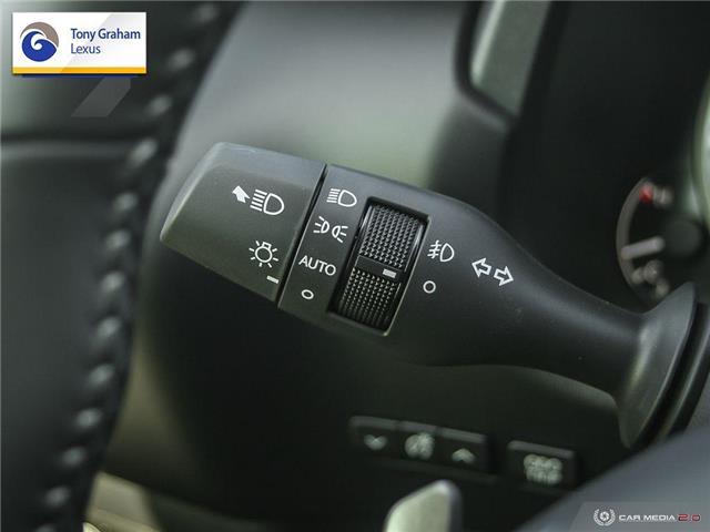 2020 Lexus NX 300 Base (Stk: P8555) in Ottawa - Image 26 of 27