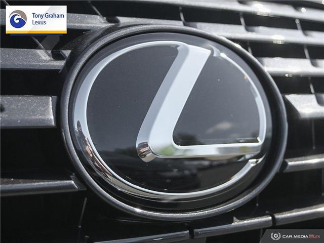 2020 Lexus NX 300 Base (Stk: P8555) in Ottawa - Image 27 of 27
