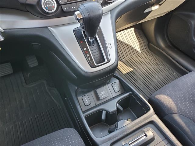 2014 Honda CR-V EX (Stk: 19S1175A) in Whitby - Image 15 of 23