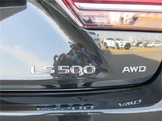 2018 Lexus LS 500 L (Stk: 188030) in Regina - Image 36 of 40