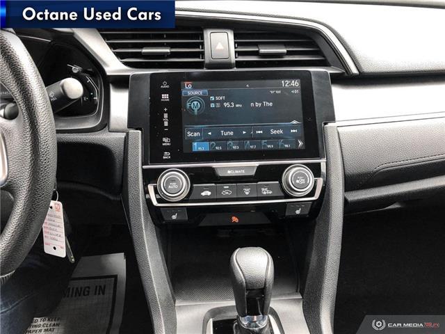 2016 Honda Civic LX (Stk: ) in Scarborough - Image 19 of 24