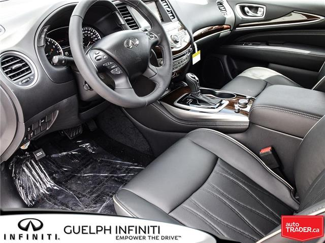 2020 Infiniti QX60  (Stk: I7032) in Guelph - Image 12 of 27