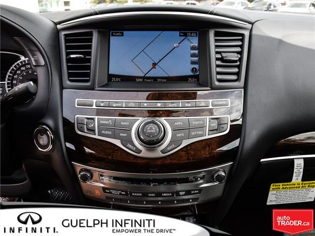 2020 Infiniti QX60  (Stk: I7032) in Guelph - Image 24 of 27