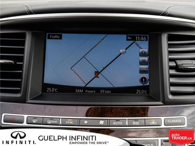 2020 Infiniti QX60  (Stk: I7032) in Guelph - Image 25 of 27