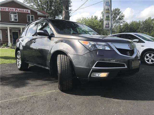 2012 Acura MDX Elite Package (Stk: 5357) in London - Image 1 of 25