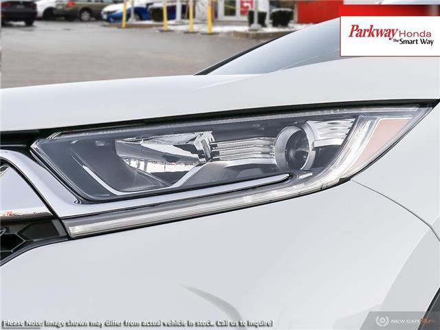 2019 Honda CR-V EX (Stk: 925503) in North York - Image 10 of 23