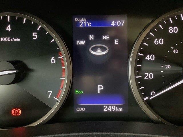 2019 Lexus NX 300 Base (Stk: 1624) in Kingston - Image 13 of 30