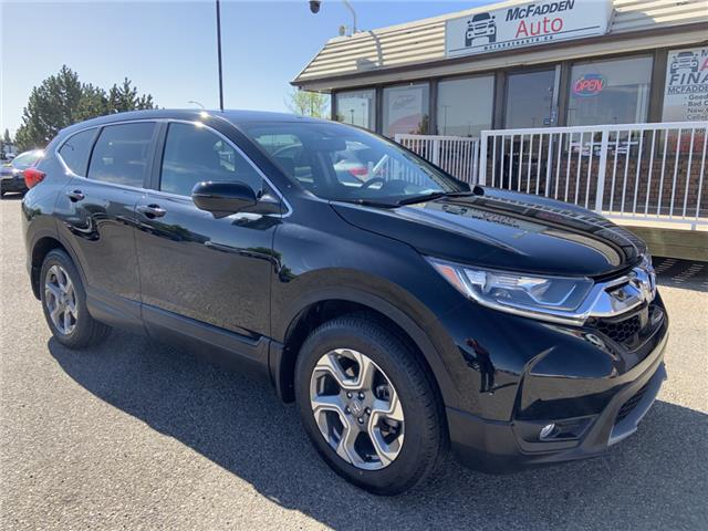 2017 Honda CR-V EX-L (Stk: 2043A) in Lethbridge - Image 1 of 28