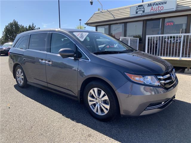 2015 Honda Odyssey EX (Stk: 2032A) in Lethbridge - Image 1 of 26