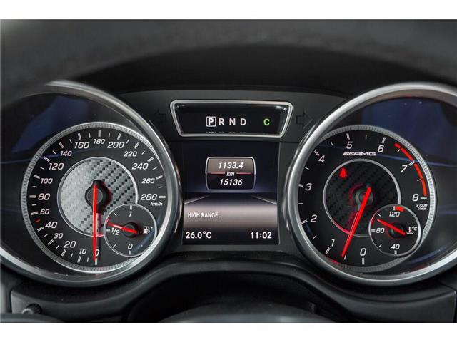 2017 Mercedes-Benz AMG G 63 Base (Stk: 19HMS711) in Mississauga - Image 13 of 25