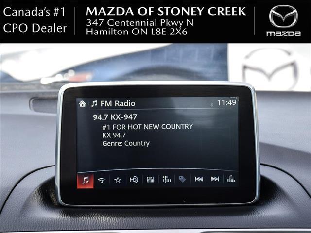 2016 Mazda Mazda3 GX (Stk: SU1356) in Hamilton - Image 16 of 22
