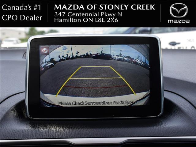 2016 Mazda Mazda3 GX (Stk: SU1356) in Hamilton - Image 22 of 22