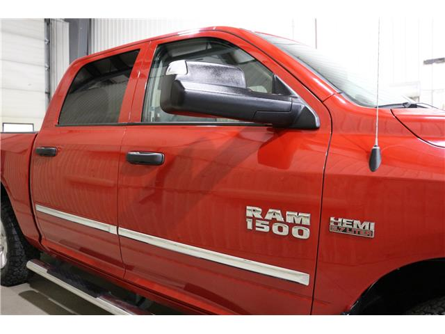 2017 RAM 1500 ST (Stk: KT071A) in Rocky Mountain House - Image 4 of 23