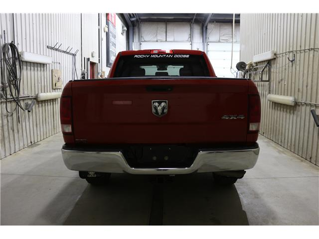 2017 RAM 1500 ST (Stk: KT071A) in Rocky Mountain House - Image 8 of 23