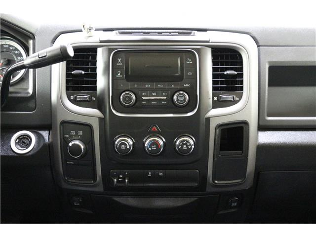 2017 RAM 1500 ST (Stk: KT071A) in Rocky Mountain House - Image 19 of 23