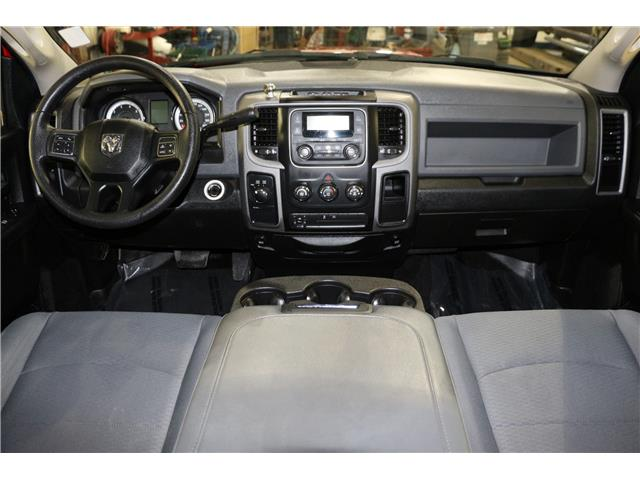 2017 RAM 1500 ST (Stk: KT071A) in Rocky Mountain House - Image 20 of 23