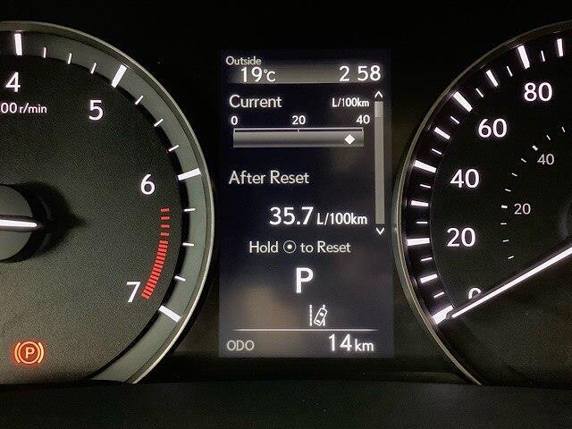 2019 Lexus RX 350L Luxury (Stk: 1712) in Kingston - Image 13 of 30