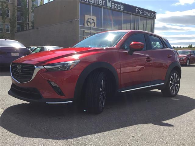 2019 Mazda CX-3 GT (Stk: N4831A) in Calgary - Image 25 of 25