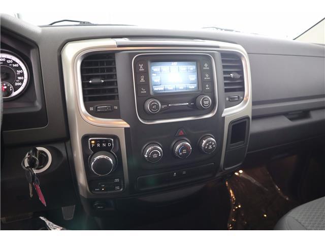2014 RAM 1500 SLT (Stk: 19-477A) in Huntsville - Image 24 of 33