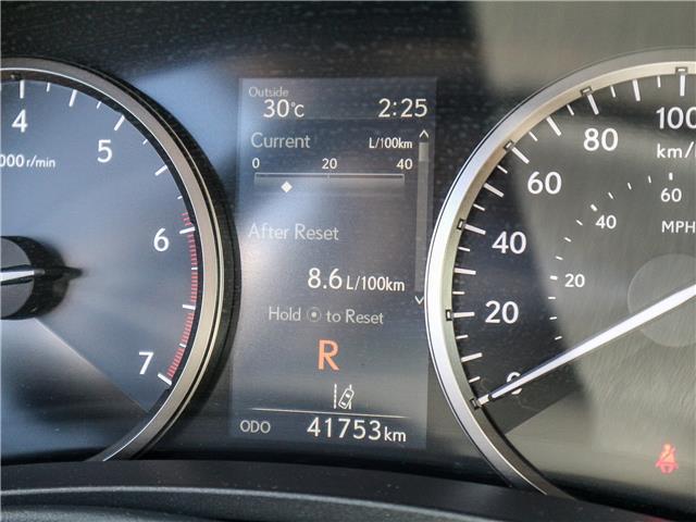 2018 Lexus NX 300 EXECUTIVE PKG/LEATHER/ROOF/NAV/HUD/CAMERA