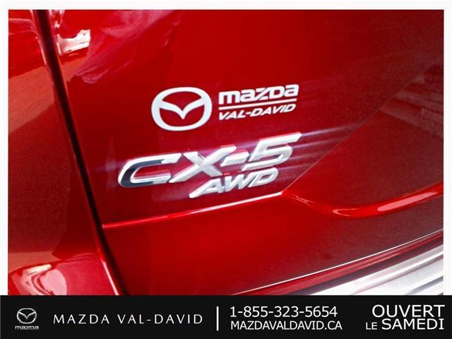 2017 Mazda CX-5 GS (Stk: 19438A) in Val-David - Image 7 of 28