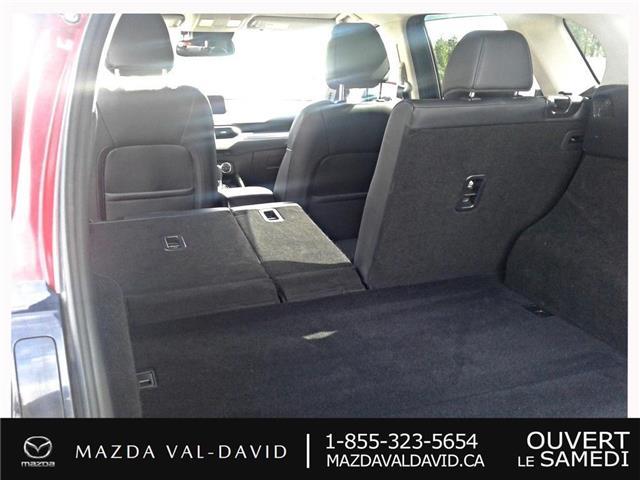 2017 Mazda CX-5 GS (Stk: 19438A) in Val-David - Image 13 of 28