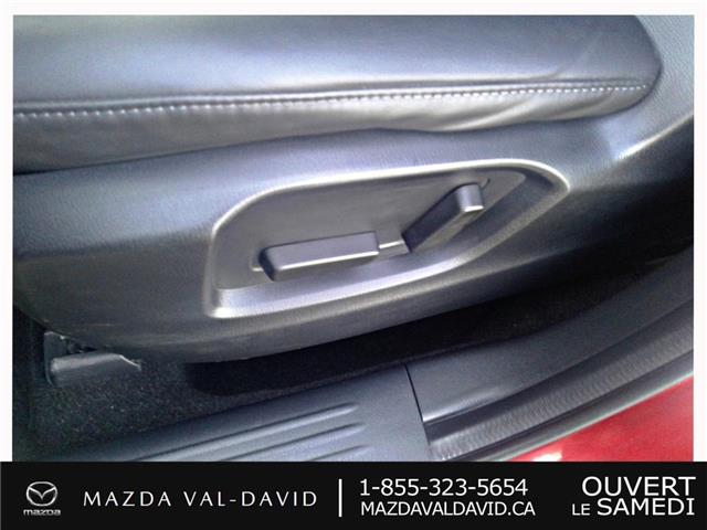 2017 Mazda CX-5 GS (Stk: 19438A) in Val-David - Image 18 of 28