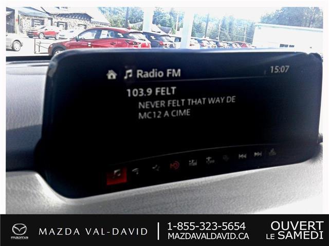 2017 Mazda CX-5 GS (Stk: 19438A) in Val-David - Image 24 of 28