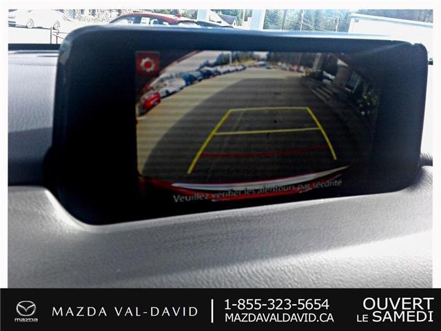 2017 Mazda CX-5 GS (Stk: 19438A) in Val-David - Image 25 of 28
