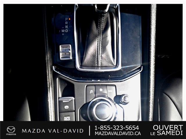 2017 Mazda CX-5 GS (Stk: 19438A) in Val-David - Image 27 of 28