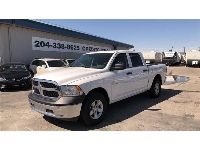 2018 RAM 1500 ST (Stk: I7824) in Winnipeg - Image 1 of 22