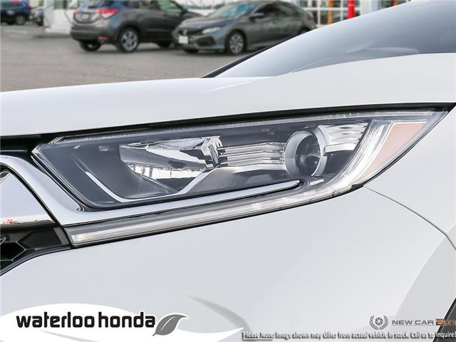 2019 Honda CR-V EX (Stk: H6072) in Waterloo - Image 10 of 23
