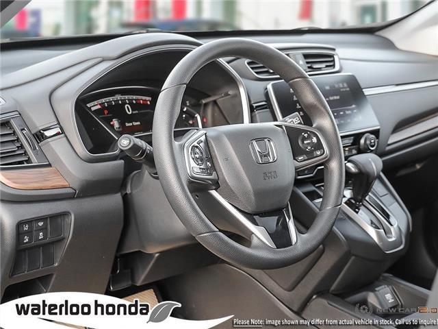 2019 Honda CR-V EX (Stk: H6072) in Waterloo - Image 12 of 23