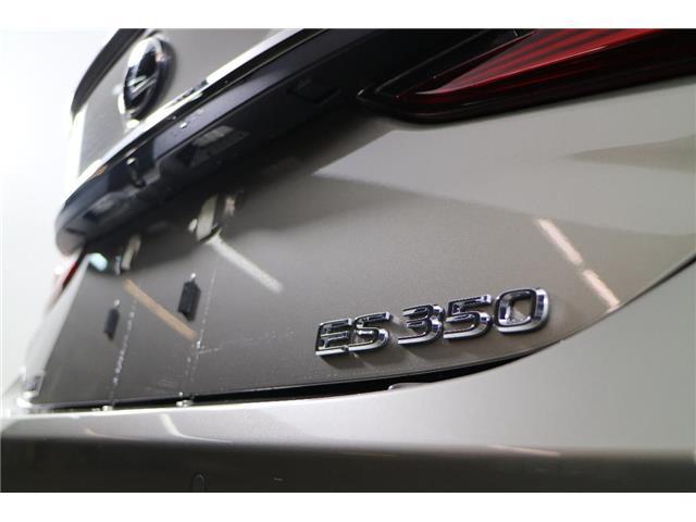 2019 Lexus ES 350  (Stk: 297952) in Markham - Image 12 of 30