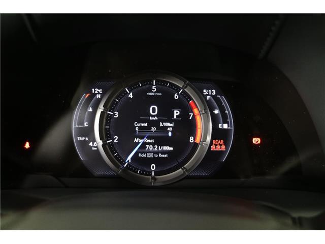 2019 Lexus ES 350  (Stk: 297952) in Markham - Image 17 of 30
