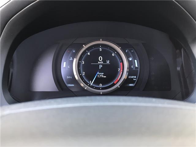 2017 Lexus IS 300  (Stk: 28735A) in Markham - Image 16 of 25