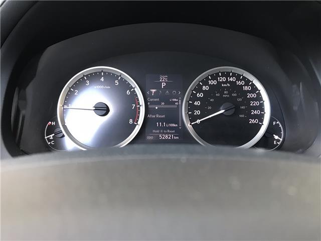 2015 Lexus IS 250  (Stk: 28785A) in Markham - Image 16 of 23