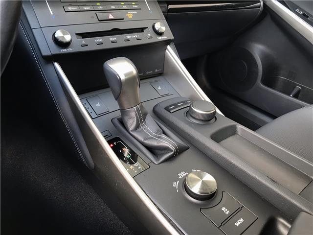2015 Lexus IS 250  (Stk: 28785A) in Markham - Image 18 of 23