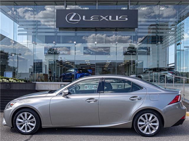 2015 Lexus IS 250  (Stk: 28785A) in Markham - Image 6 of 23