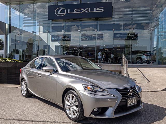 2015 Lexus IS 250  (Stk: 28785A) in Markham - Image 2 of 23