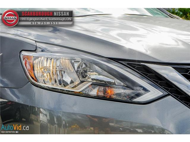 2019 Nissan Sentra  (Stk: P7694) in Scarborough - Image 3 of 27