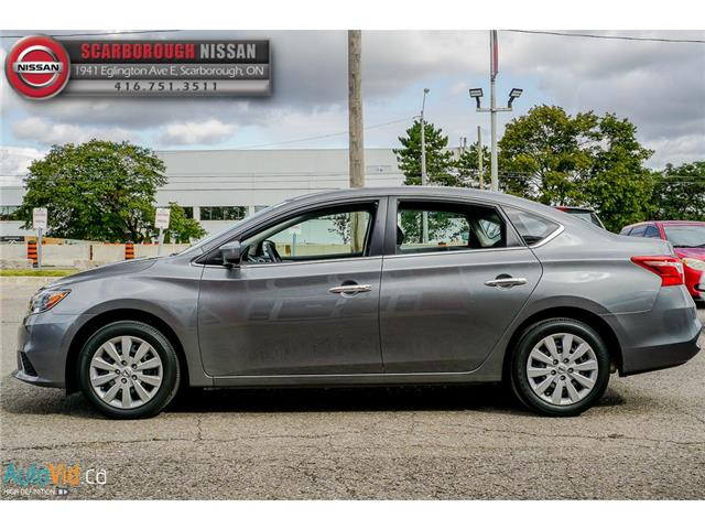2019 Nissan Sentra  (Stk: P7694) in Scarborough - Image 12 of 27