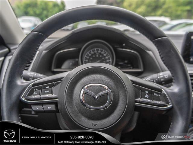 2017 Mazda Mazda3 Sport GS (Stk: P4508) in Mississauga - Image 13 of 24