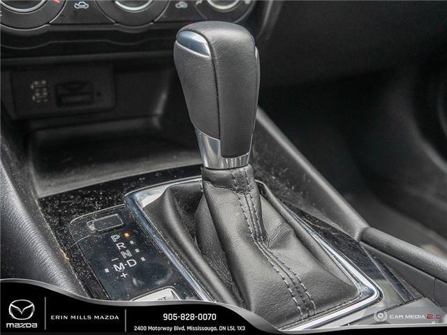 2017 Mazda Mazda3 Sport GS (Stk: P4508) in Mississauga - Image 18 of 24